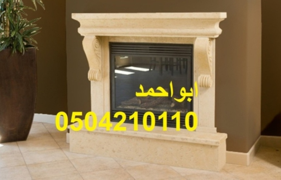 Fireplaces-picture 30323761