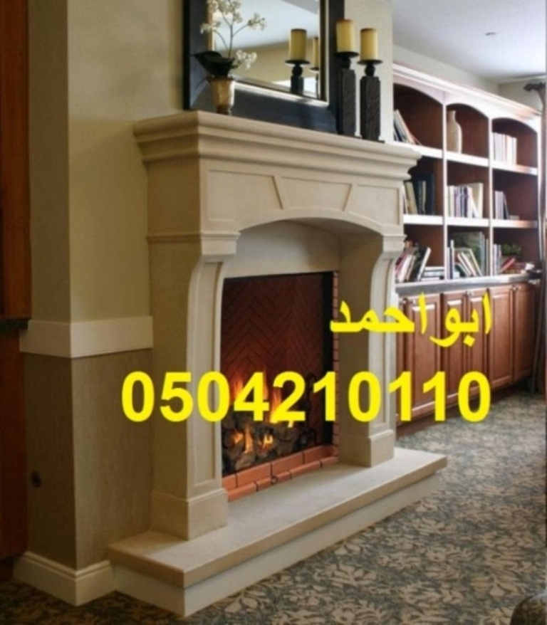 Fireplaces-picture 30323769