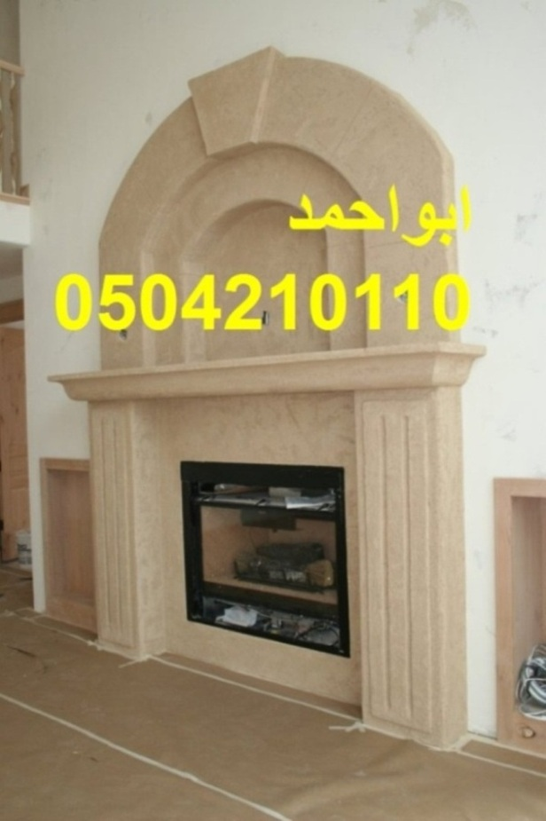Fireplaces-picture 30323902