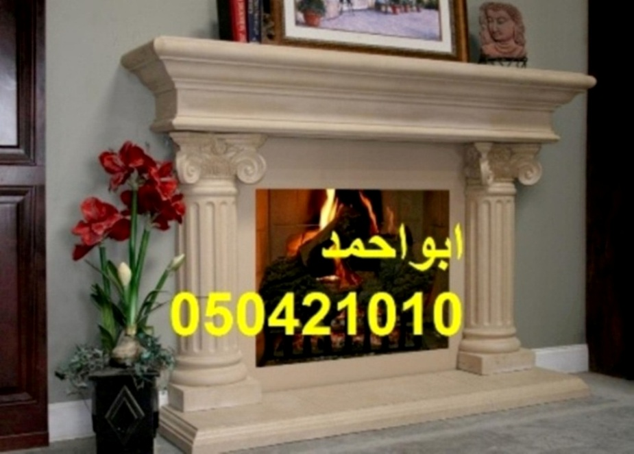 Fireplaces-picture 30323943