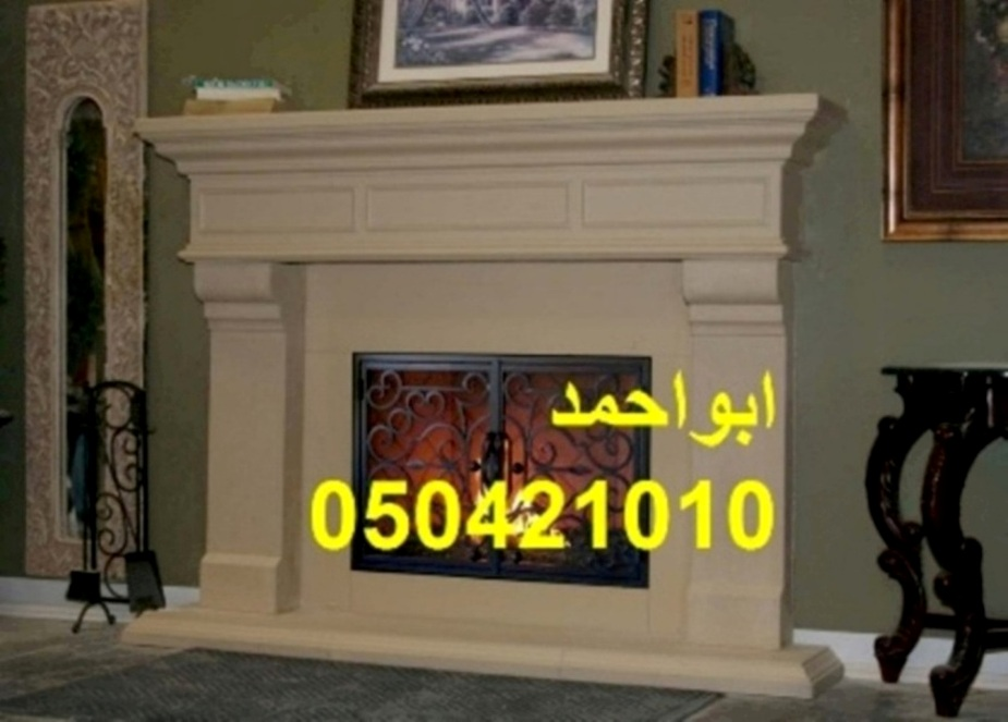 Fireplaces-picture 30323947