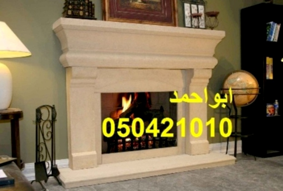 Fireplaces-picture 30323974