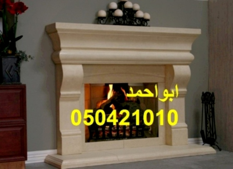 Fireplaces-picture 30323976