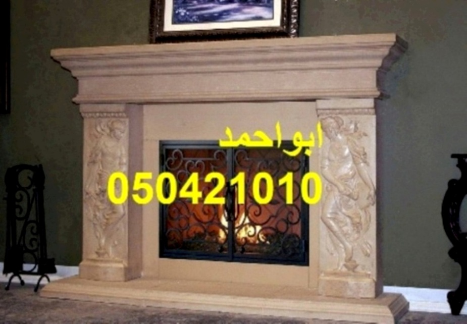 Fireplaces-picture 30324000