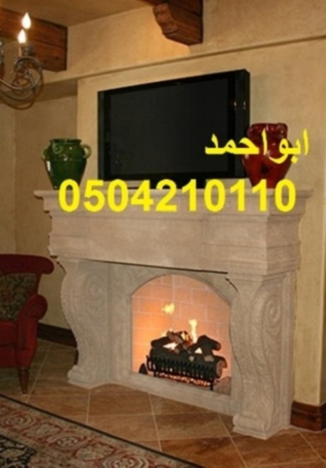 Fireplaces-picture 30324040
