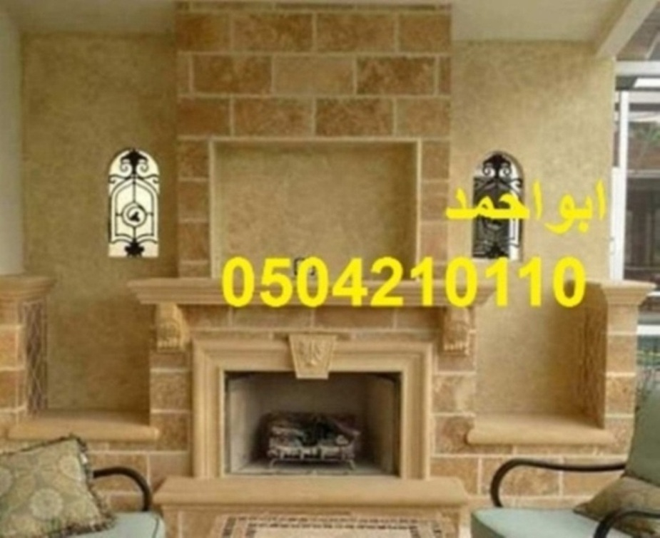Fireplaces-picture 30324045