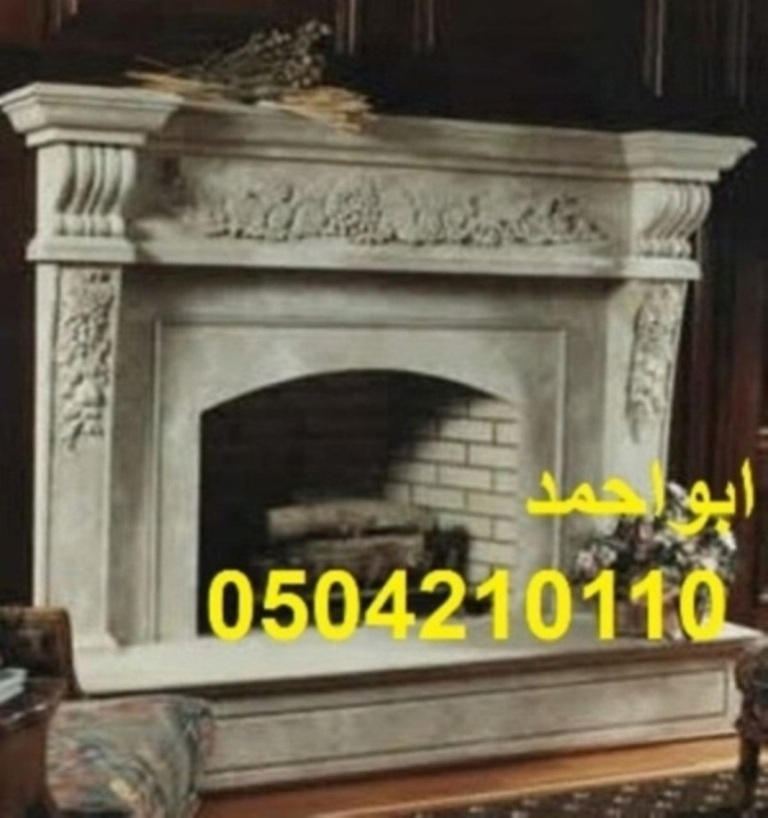 Fireplaces-picture 30324048