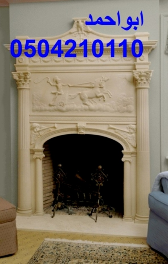 Fireplaces-picture 30324063