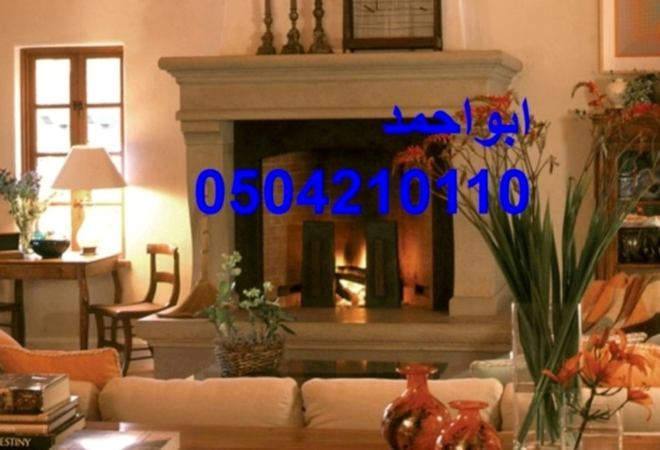 Fireplaces-picture 30324065