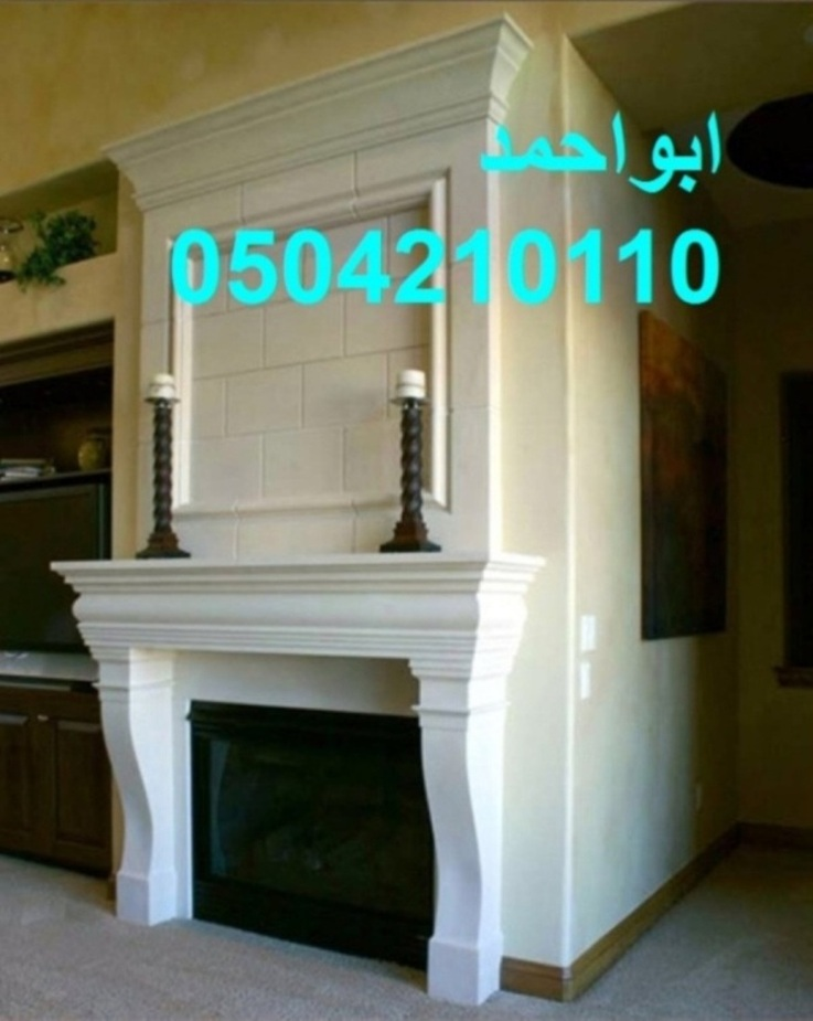 Fireplaces-picture 30324073