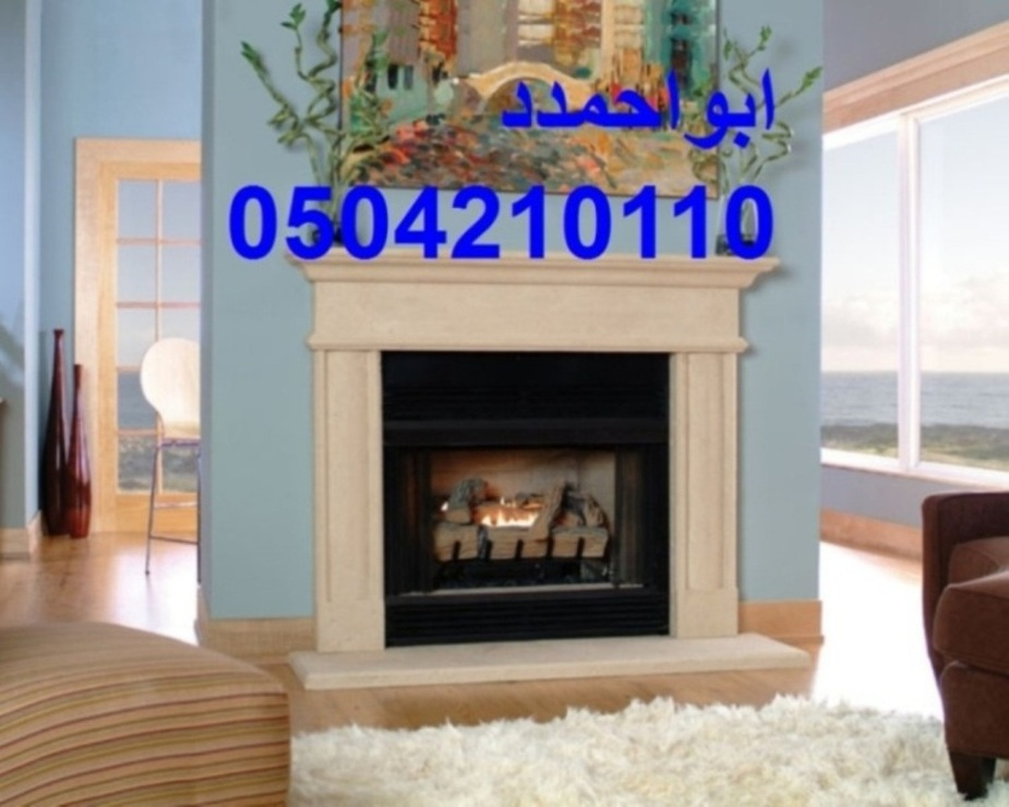 Fireplaces-picture 30324095