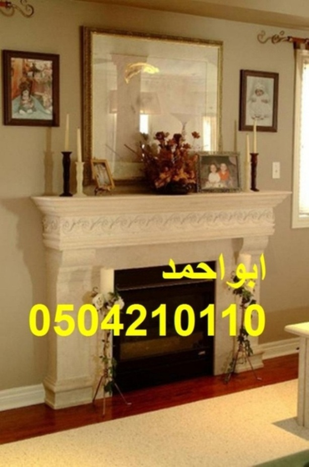 Fireplaces-picture 30324107 1