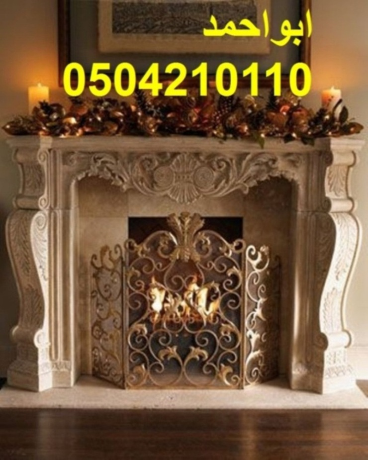 Fireplaces-picture 30324114