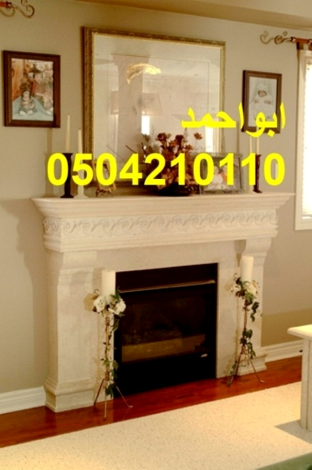 Fireplaces-picture 30324172