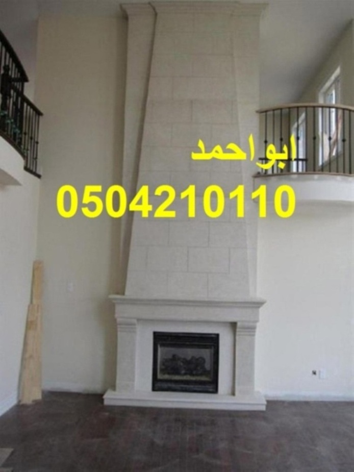 Fireplaces-picture 30324175