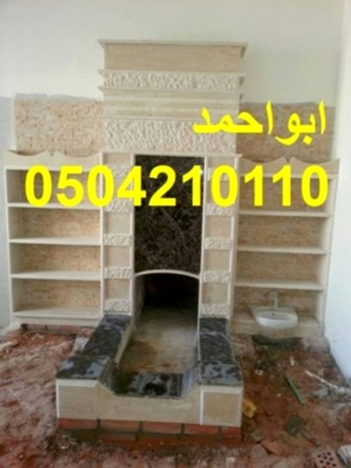 Fireplaces-picture 30324292