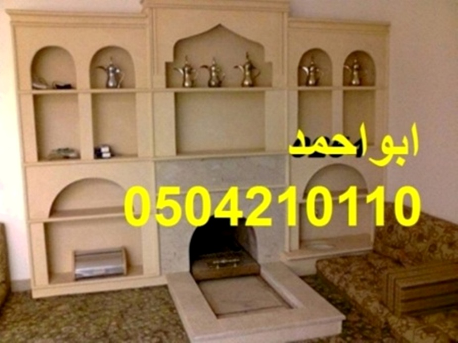 Fireplaces-picture 30324296