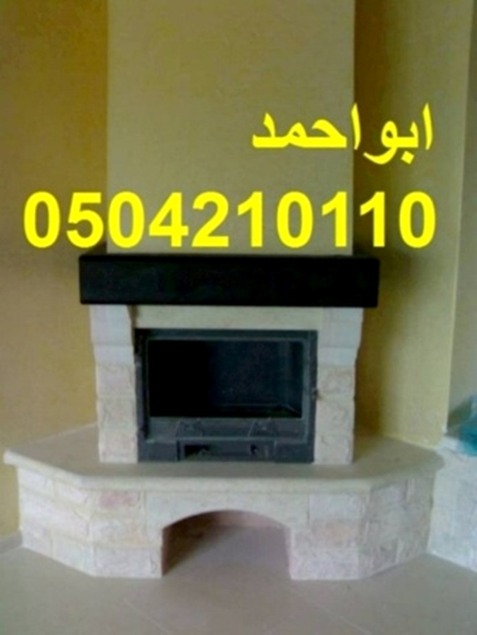 Fireplaces-picture 30324298