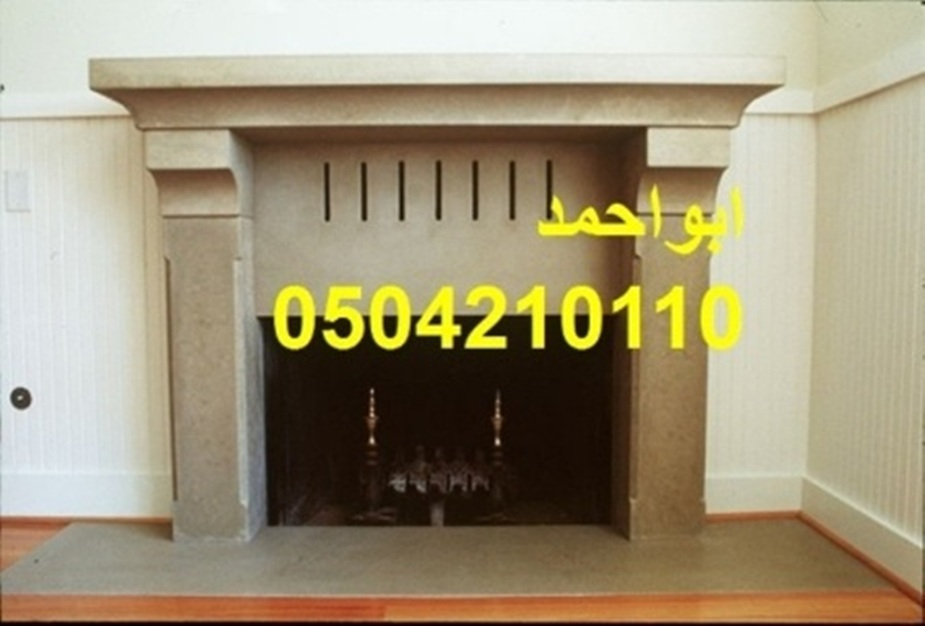 Fireplaces-picture 30324312