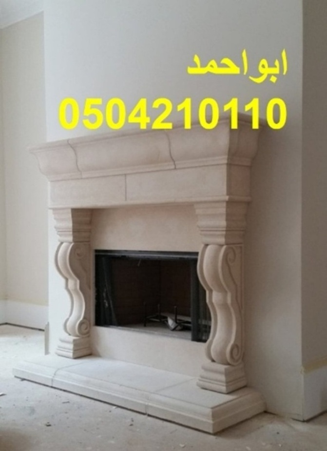 Fireplaces-picture 30324317
