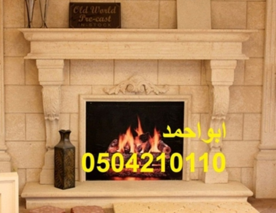 Fireplaces-picture 30324363
