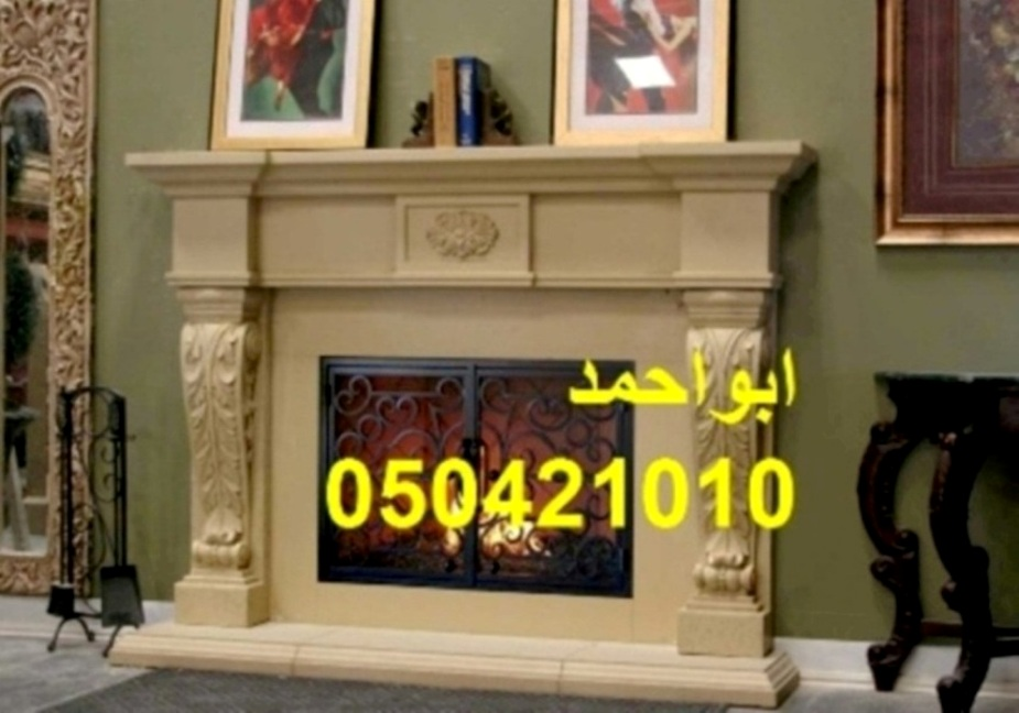 Fireplaces-picture 30324370