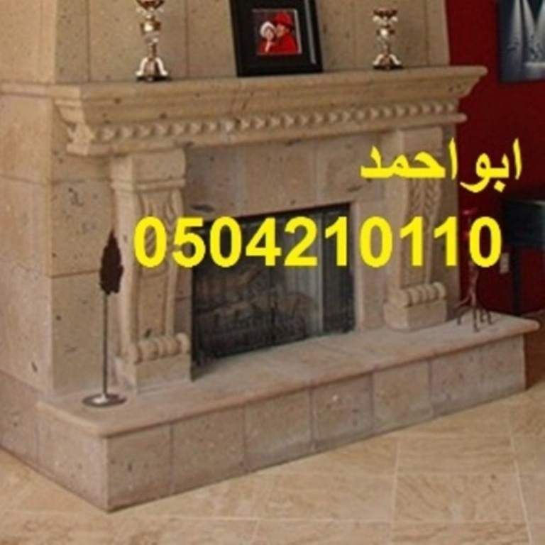 Fireplaces-picture 30326125
