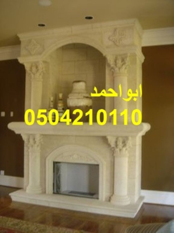 Fireplaces-picture 30326417