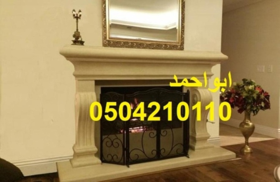 Fireplaces-picture 30326497