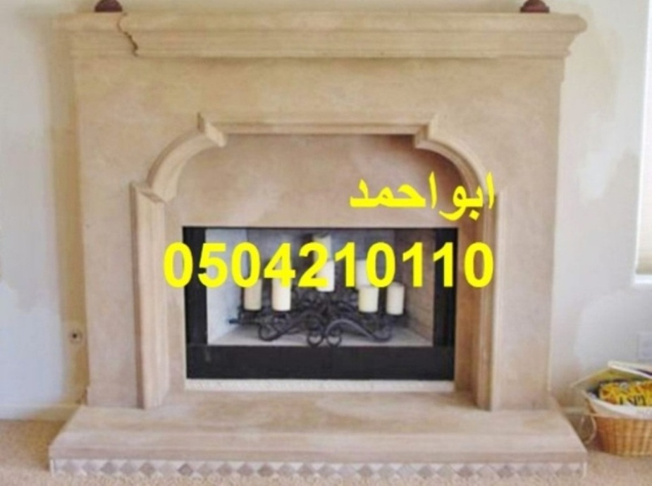 Fireplaces-picture 30326545