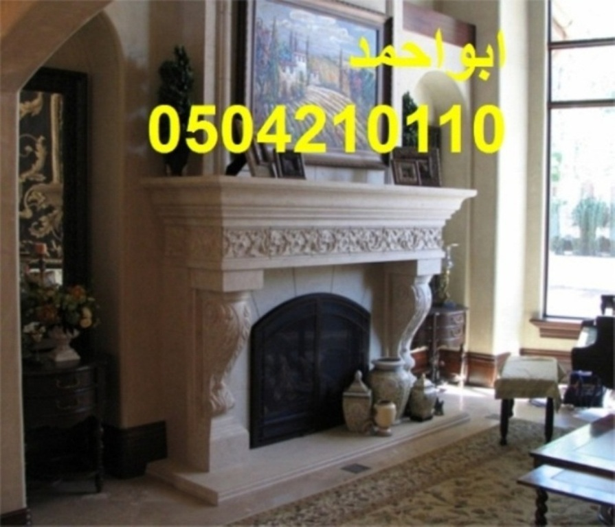 Fireplaces-picture 30326553