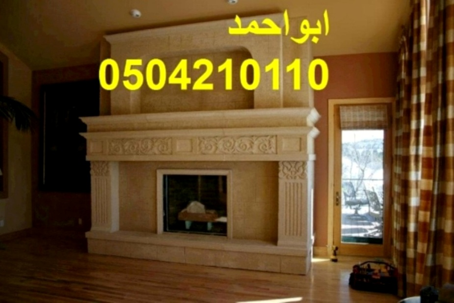 Fireplaces-picture 30326576
